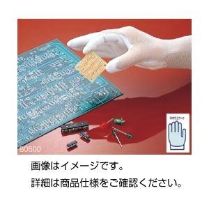 (まとめ)パームフィット手袋KB0500-M 入数:10双(10双袋入)【×3セット】の詳細を見る