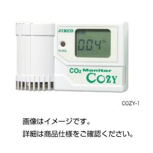 二酸化炭素モニタ COZY-1の詳細を見る