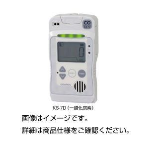 一体型ガス検知警報器 KS-7D(一酸化炭素)の詳細を見る