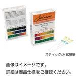(まとめ)スティックpH試験紙 pH0~14 4切片【×5セット】