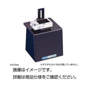 デジタル簡易ゲル撮影装置mini-boxN 本体の詳細を見る