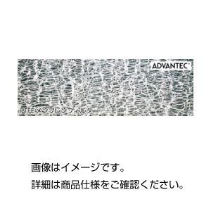 (まとめ)PTFEメンブレンフィルター T100A013A【×3セット】の詳細を見る