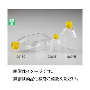 (まとめ)組織培養フラスコ 90075 入数:100個(5個×20包)【×3セット】の詳細を見る
