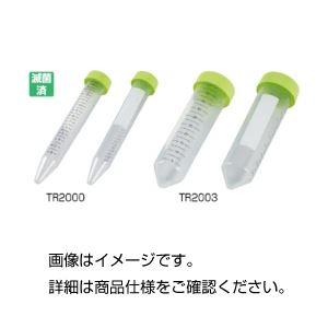 (まとめ)遠沈管TR2004 入数:500本【×5セット】の詳細を見る