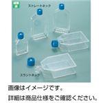 ファルコン組織培養フラスコ 3107 【スラントネック】 ベントキャップタイプ 入数/箱:100個(10個×10包)