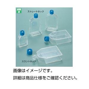 ファルコン組織培養フラスコ 5001 入数/箱:40個(5個×8包)の詳細を見る