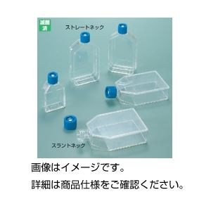ファルコン組織培養フラスコ 3112 入数/箱:40個(5個×8包)の詳細を見る