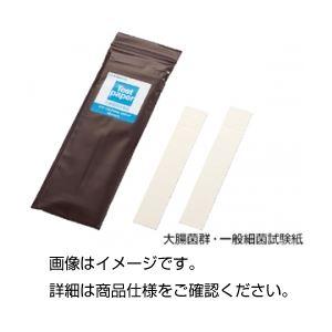 (まとめ)大腸菌群試験紙 301 入数:100枚(50枚×2袋)【×5セット】の詳細を見る