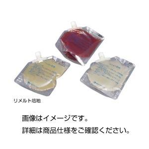 (まとめ)リメルト培地 CP加ポテトブドウ糖寒天培地【×20セット】の詳細を見る
