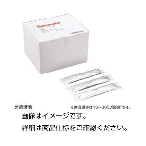 (まとめ)ポテトブドウ糖寒天培地250ml×50【×3セット】の詳細を見る