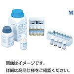 メルク培地 109202 【E.coli O157/CTサプリメント】