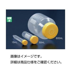 チューブスピンバイオリアクタチューブ 600ml 入数:1本×26袋の詳細を見る