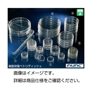 細胞培養ペトリディッシュ150288 入数:10枚×40包の詳細を見る