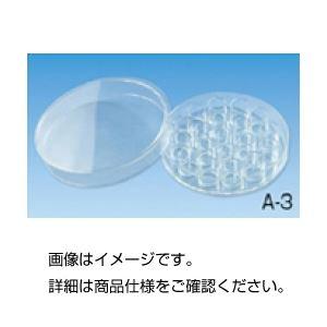 (まとめ)ガラス製特殊シャーレ A-3【×3セット】の詳細を見る
