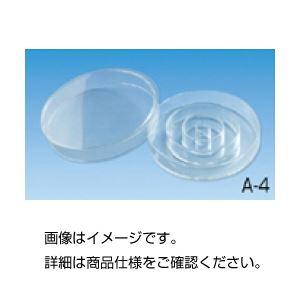 (まとめ)ガラス製特殊シャーレ A-4【×3セット】の詳細を見る