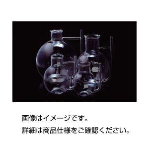 (まとめ)マリンフラスコ 300ml【×10セット】の詳細を見る