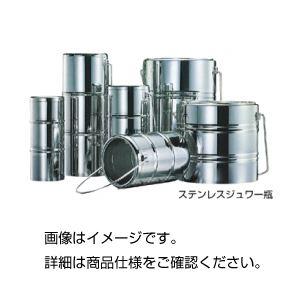 (まとめ)ステンレスジュワー瓶 D-1001W【×10セット】の詳細を見る