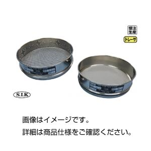 (まとめ)JIS試験用ふるい普及型2.80mm150mmφ【×3セット】の詳細を見る