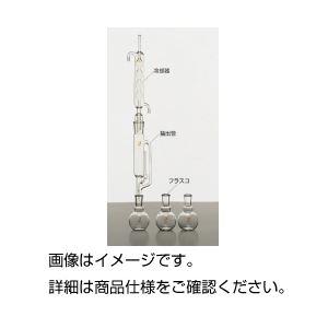 (まとめ)ソックスレー抽出器II型特大用フラスコ【×3セット】の詳細を見る