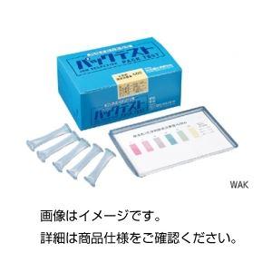 (まとめ)簡易水質検査器(パックテスト) WAK-Ag 入数:50【×20セット】の詳細を見る
