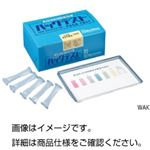 (まとめ)簡易水質検査器(パックテスト) WAK-Ag 入数:50 【×20セット】