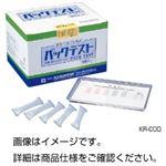 (まとめ)パックテスト 徳用セット KR-Cr6+ 入数:150 【×5セット】