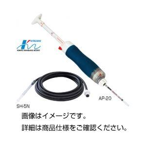 北川式ガス採取器 AP-20の詳細を見る