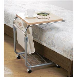 ベッドテーブル/サイドテーブル昇降式(高さ調整可)スチールポケット収納/キャスター付き高さ55〜73cm