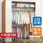 伸縮式クローゼットハンガー 【棚付き】 木製/スチール アジャスター/カーテン付き の画像