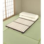 桐三つ折りすのこベッド シングル 木製(桐)/スチール 【完成品】