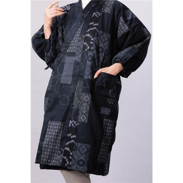 和柄ロング半纏(半天) 【M~Lサイズ】 表地:綿100% 袖口ゴム/左脇ポケット付き 日本製 紺f00