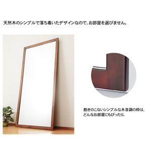天然木大型ミラー/全身姿見鏡 【XL】 高さ180cm 木製 転倒防止用ゴム脚/飛散防止フィルム付き