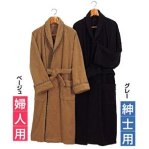 フリースガウン/ルームウェア 【紳士用】 グレ...の関連商品1