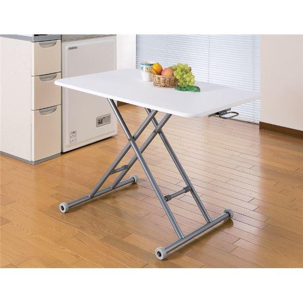 折りたたみテーブル/昇降式フリーテーブル 木製/スチール 高さ無段階調節可 ホワイト(白) 【完成品】