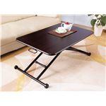 折りたたみテーブル/昇降式フリーテーブル 木製/スチール 高さ無段階調節可 ブラウン 【完成品】