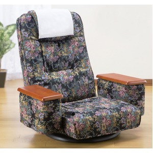 天然木肘付コイルスプリング回転座椅子 座ったままリクライニング 小物入れ/ポケット2つ付き ゴブラン - 拡大画像