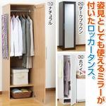 ミラー付きロッカータンス(衣類収納ラック) 可動棚/小物ハンガー/ミラー付き 幅45cm×奥行50cm ホワイト(白)