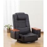 天然木肘付き高反発回転座椅子 座ったままリクライニング 白枕カバー/ポケット2つ付き ブラック(黒)