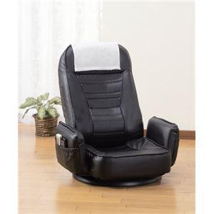 肘付きリクライニング回転座椅子 折りたたみ 白枕カバー/サイドポケット付き ブラック(黒)
