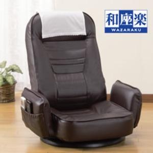 肘付きリクライニング回転座椅子 折りたたみ 白枕カバー/サイドポケット付き ブラウン - 拡大画像