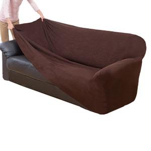伸縮フィット式ソファーカバー(ヨコストレッチ) 【3人掛け用/ ブラウン】 洗える