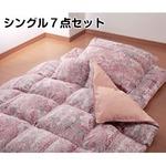 掛け布団寝具セット 【シングルサイズ7点セット】 フランス産ホワイトダックフェザー ピンク
