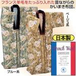 フランス羊毛かいまき布団 日本製 クリーニング可 ブルー(青)系