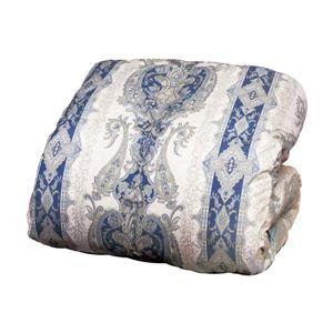 羽毛掛け布団 【ダブルサイズ】 国産ホワイトダックダウン85% 日本製 ブルー(青)