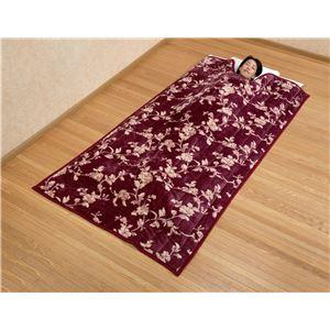 綿入りくりえり毛布 【シングルサイズ】 テイジンRウォーマルR使用マイヤー2枚合せ ブラウン - 拡大画像