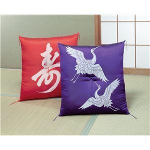 祝い座布団 【寿&鶴】 緞子判(65cm×69cm) ジャガード織 日本製 パープル(紫)