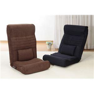 腰にやさしい高反発座椅子DX(座ったままリクライニング) 1脚 ネイビー