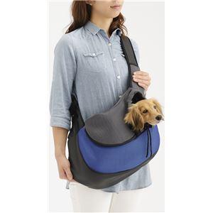 犬用斜め掛けキャリーバッグ ブルー - 拡大画像
