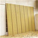 竹垣風たてす 245cmタイプ184×245cm
