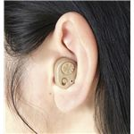 耳穴集音器 2個セット